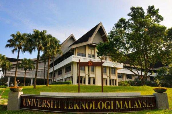 Universiti Teknologi Malaysia - kuliahdimalaysia.com