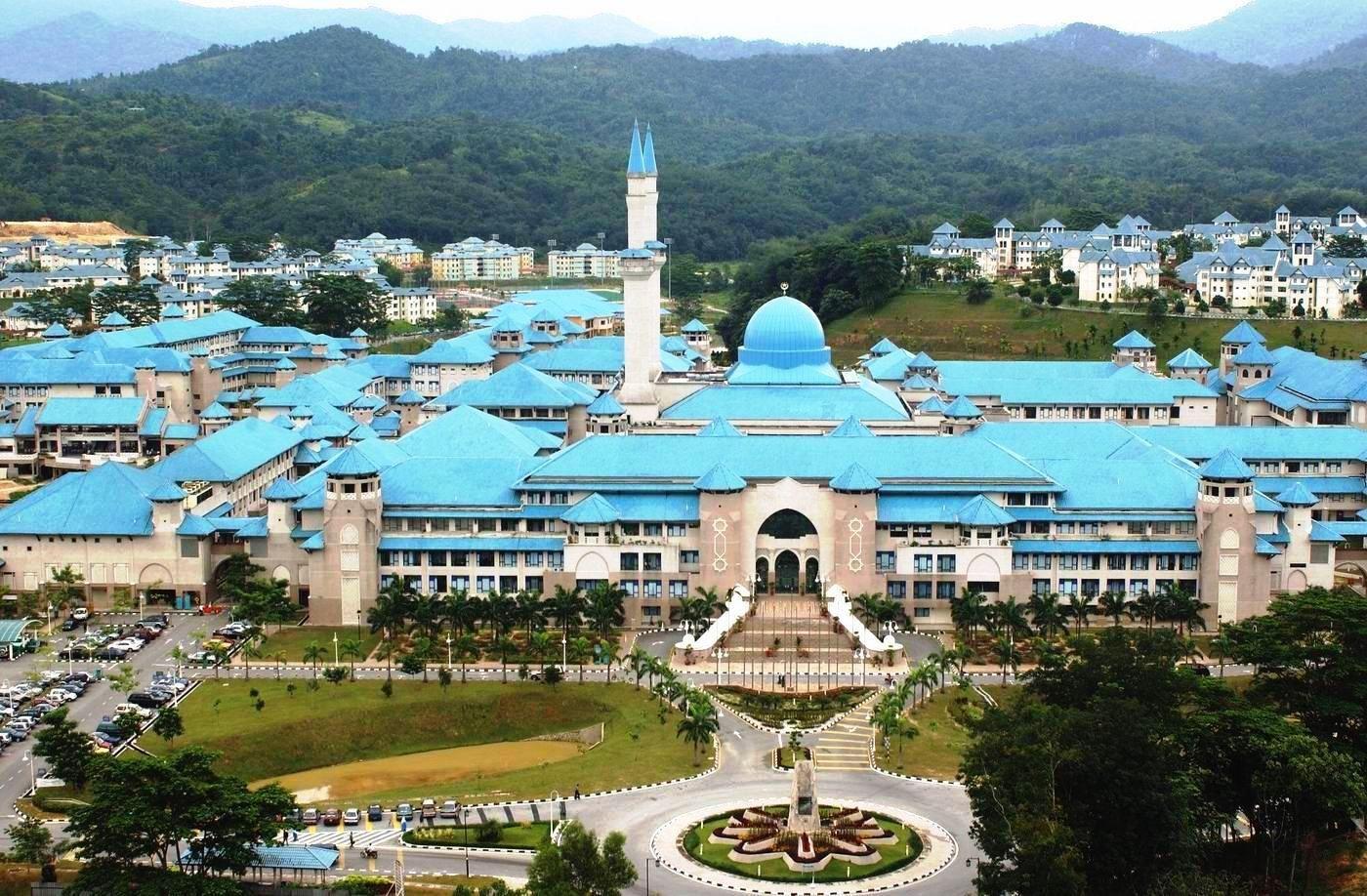 International Islamic University of Malaysia - kuliahdimalaysia.com