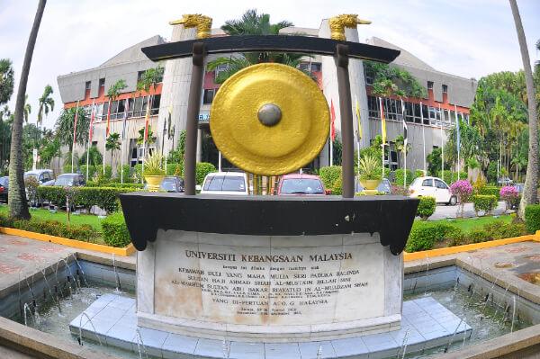 Universiti Kebangsaan Malaysia - kuliahdimalaysia.com